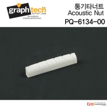 (지엠뮤직) Slotted 1 ( PQ-6134-00) TUSQ Nut 3/4 Acoustic Nut
